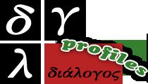 Dialogos Profiles